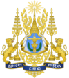 Royal Arms of Cambodia.png
